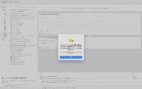 Mac Automatorについて  スクリーンショットが写真アプリに保存されるようにしたいのですがこのような表示が出てきます。どうすれば良いでしょうか。OSは最新です。