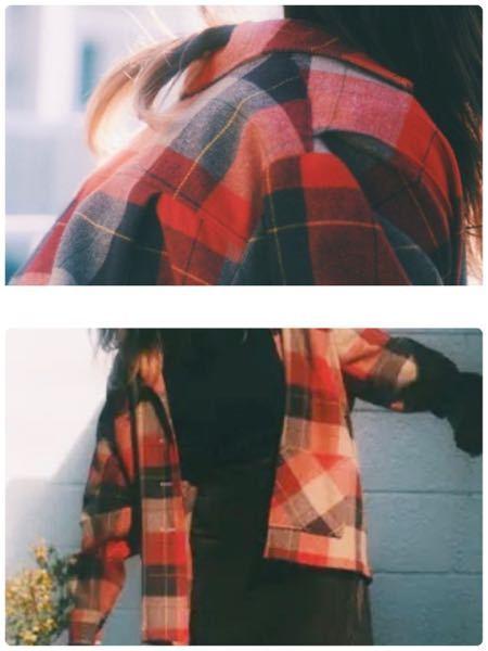 この赤いタータンチェック柄(?)みたいな 服はどこで売っていますか? 通販サイトやどこで売ってるなど.. どなたか教えていただきたいです。よろしくお願いいたします。