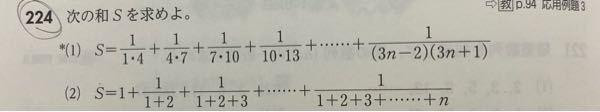 この問題でk項というものが出てきます なぜn項を使わずにk項を使うのですか?