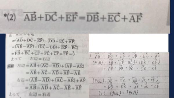 1番上が問題で、左下が答えなんですけど、右下の回答でも丸になりますか?
