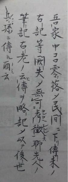 何て書いてあるかわかる方いますか? 教えてください。