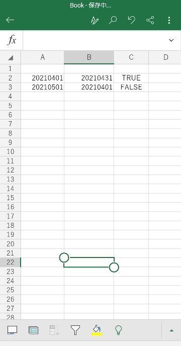 Excelの関数について教えてください。 画像のように、 ・BのセルがAのセルと同様の月(4月1日~31日)=TRUE ・BのセルがAのセルとは違う月=FALSE というように表示するには、 どのような計算式を入れれば良いでしょうか?