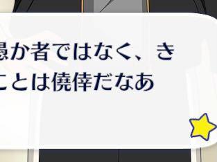 この漢字が読める方、なんて読むのか教えてください!