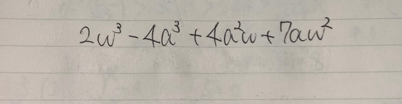 因数分解を教えください。