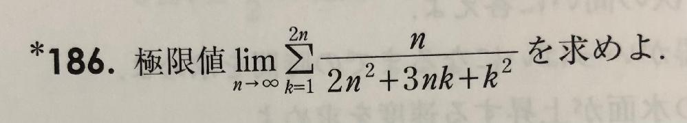 この問題の解法を教えてほしいです。お願いします。