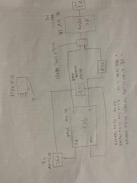 物忘れ防止のためこのような装置を作ろうと考えています。 以前、こちらでいろいろと教わったのですが、何点かわからないことがあるので教えてほしいです。 1.画像の回路でスイッチオンでLED点灯、タイマー起動数秒後ブザーがなるで合ってますか? 2.この回路の場合、スイッチはどのような性能のものが適正ですか?スイッチの種類は画像のようなリミットスイッチにしたいです。 必要でしたら各部品のスペックも追記いたします。 よろしくお願いします。