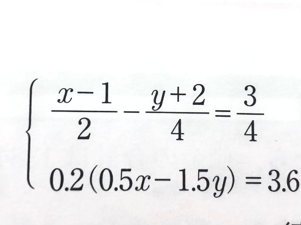 中学数学の問題です。 この問題がどうしても解けません! 正しい答えと途中式を教えて下さると嬉しいです!