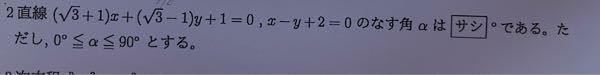 どなたかこの数学の問題の解法、答えを教えて頂けないでしょうか?? お願いしますm(_ _)m