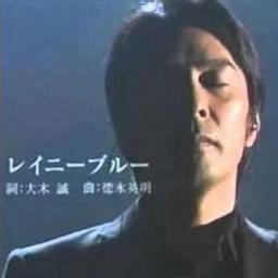 徳永英明さん好き('_'?)好きな曲は('_'?)