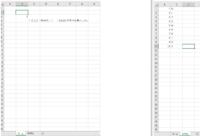 エクセルで別シートの文字列を参照したいのですが上手くいきません。  VLOOKUP関数とINDIRECT関数を組み合わせて色々書きましたが、エラーを出され続けます。 例文等いただけると幸いです。 よろしくお願いします。