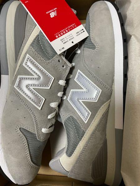 この靴のNのマークみたいな光沢?を消す方法ありますか?