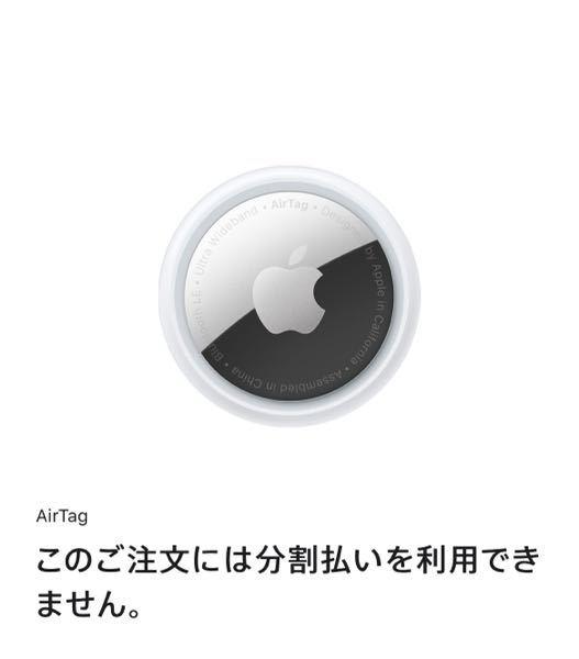 Appleストアで画像のようになった場合、勝手に注文キャンセルされた状態になるのでしょうか?