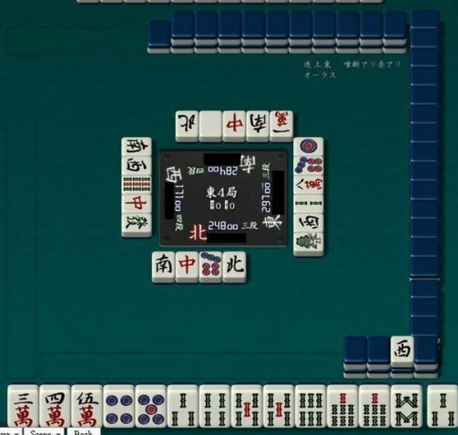 あなたは何を切りますか? 東四局。 点棒状況など気にせずに直感で。 牌効率とかなんとか麻雀が楽しくなくなるような能書きはいりません