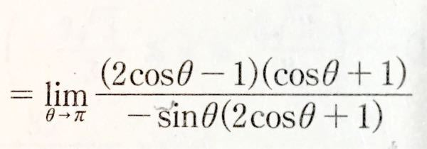 この問題の答えと解説をお願い致します。