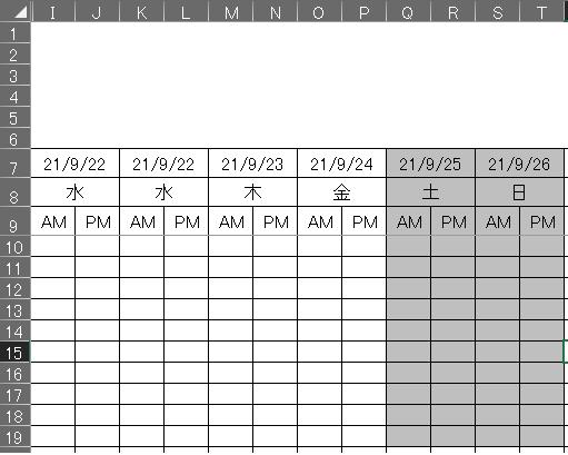 エクセルの条件付書式について 添付のように土または日の場合にAM/PMの列をグレーアウトさせるような条件付き書式を組みたいです。 色々試してみたのですが、AMの列しかグレーアウトされず困っております。 ちなみに、日付と曜日のセルは結合してあります。 どのような条件付き処理を実装すればよいのか、お力添え頂けないでしょうか。