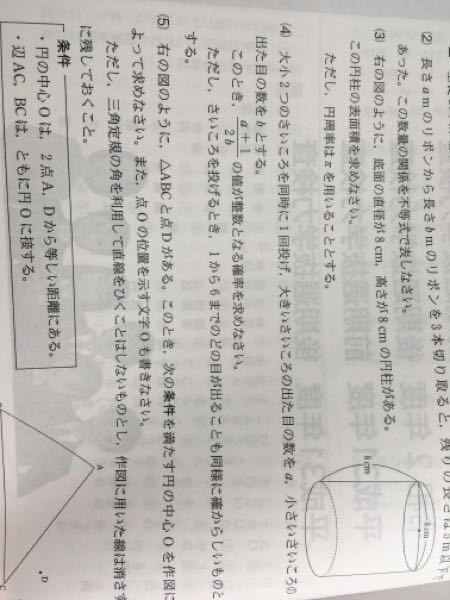 (4)です。解いてみても4/36にしかなりません!だけど答えは5/35です。どこに5個目があるのか教えてください