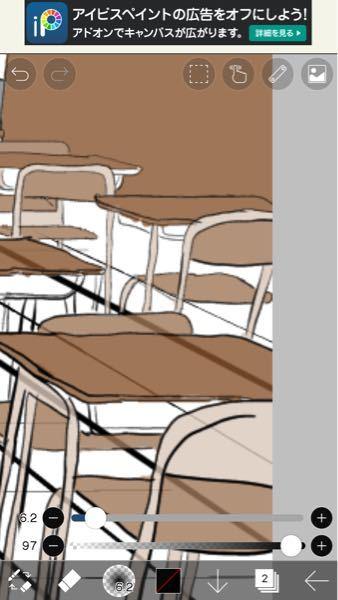アイビスペイントで絵を描いているのですがこのように下の線が上に浮き出てしまいます。レイヤーを入れ替えしても変わらず、どうすれば良いでしょうか。