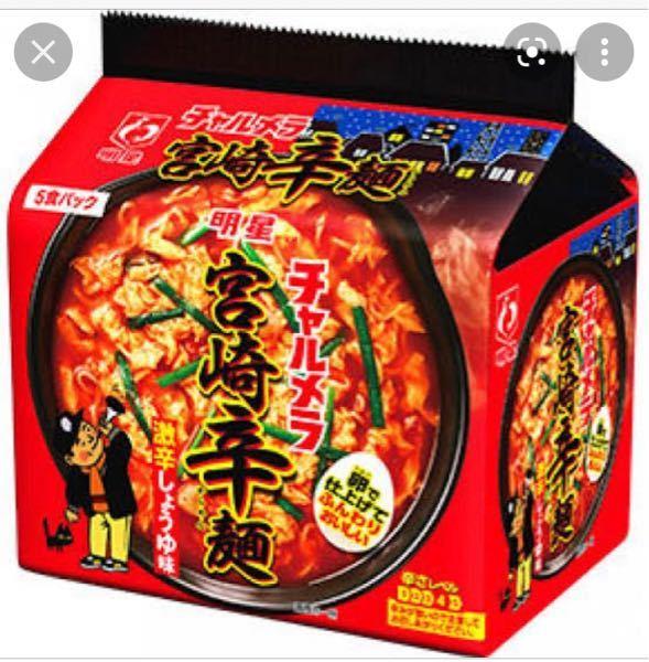 ペヤング獄激辛焼きそばとチャルメラ宮崎辛麺はどっちが辛いですか?