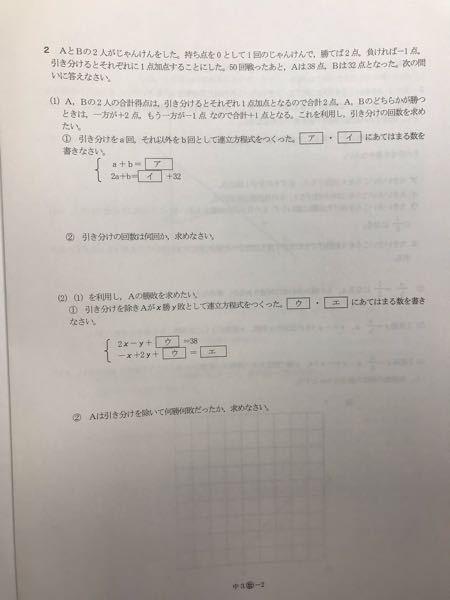 数学の連立方程式です 解き方が分からなくて困ってます よければ解答だけでも教えていただけたら幸いです