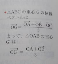 数学Bの位置ベクトルの範囲でわからない部分があり困っています。 以下、問題文抜粋です OA=3,OB=5,∠AOB=120°の△OABにおいてOAベクトル=aベクトル,OBベクトル=bベクトルとする。また、△OABの重心をG,内心をI,外心をPとする。  これで、なぜ画像のようになるのか分かりません。出来れば図などで説明してくださるとありがたいです。 よろしくおねがいします!