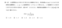 周波数伝達関数のゲインの求め方がわかりません。 答えは、⑤1.4です。