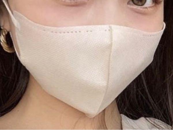 このマスクはどこで買えますか? 似たようなものでも大丈夫です!