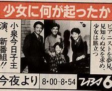 【80年代の香り】ハーモニカがfeat (^^♪ 当時の楽曲であなたの好きなハーモニカがfeatされた切ない曲を教えてください。 摩天楼ブルース/東京JAP (1984) https://www.youtube.com/watch?v=gKegQsJ2Vi8
