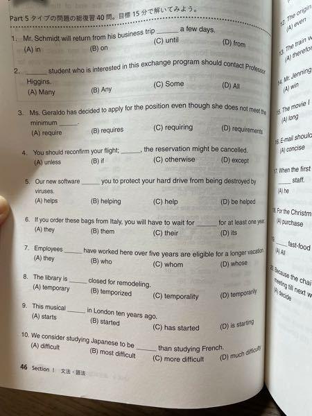 英語の問題です。教えてください!