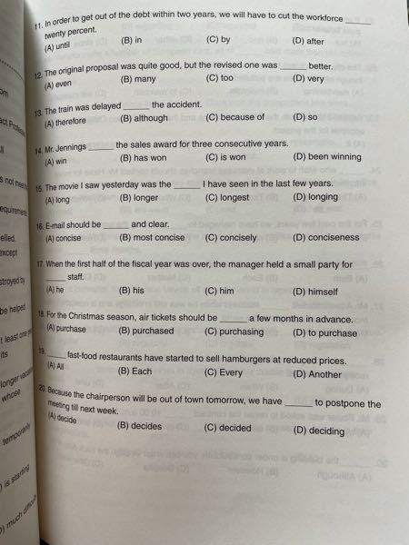 英語の問題です!教えてください!
