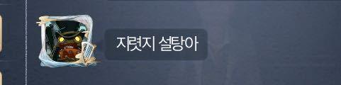 【急募】韓国語の翻訳お願いしたいです...