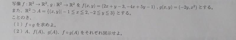 数学(幾何学)の問題になります。 添付画像の問題の解き方等が分からず、悩んでおります。 申し訳ございませんが、途中の計算や解答解説を丁寧に教えて頂けないでしょうか? 宜しくお願い致します。