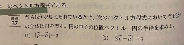 至急回答をお願いしたいです!写真の問題の答えを教えて欲しいです!教科書の練習問題なので答えが載っていません。よろしくお願いします。