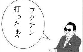 タモリさんが「髪切ったぁ?」の口調でいいそうなことを教えてください?