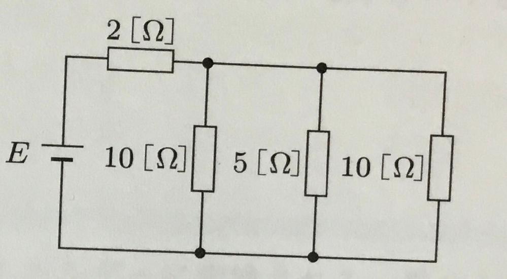この問題で、E=56Vとだしたのですが、解答は間違っていました。 56ではないのですか❓ 5Ωに、14A流れています。