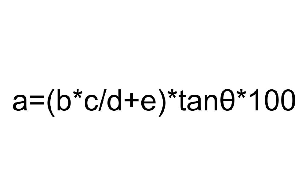 この画像の式で、a.b.c.d.eの数字がわかってる場合、θを求める式を教えて下さい。