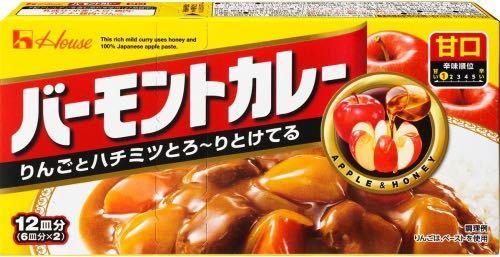 東京で、家で作るようなカレーが食べられるお店はありますか? インドカレーとかスパイスが効いてる本格的なやつじゃなく、普通にスーパーで売ってるようなカレールウを使ってて、じゃがいもや人参がゴロゴロ入ってるやつがいいです。ご飯もターメリックとかじゃなくて白米で。