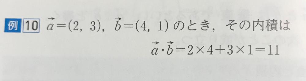 1行目の式はどのようなベクトルを表しているのか説明お願いします。 図解していただけると嬉しいです。