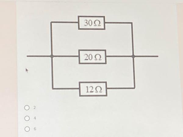 至急 この並列の全体抵抗を求めるにはどうしたらいいのですか? 解説をお願いしたいです(T ^ T)お願いします