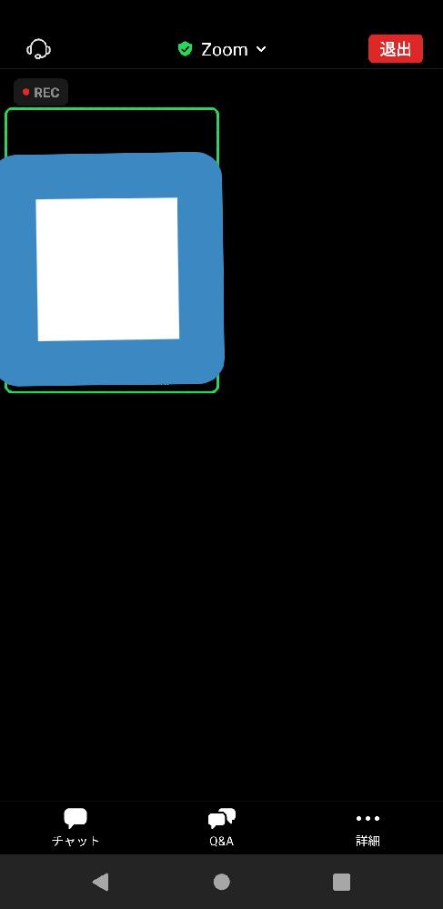 大至急お願いします!!!!!! zoomの画面にミュートボタンがありません…!! どうすれば自分側ミュート、画面OFFできますか???!というかこれミュートと画面OFFになってますか?