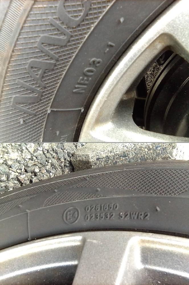 写真に提示されているタイヤの製造年は分かりますでしょうか?