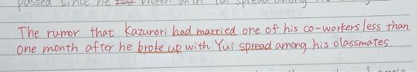 この英文は、別れたのは結婚したのより前なのに、なぜ結婚の方が過去完了になるのですか?