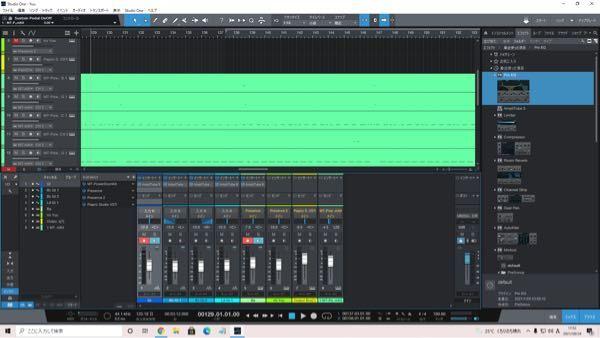 【DTM/studio one】トラックを音程ごとに分割した際の問題について 失礼します、studio oneの機能の1つである「ピッチをトラックへ展開」についてです。MIDIドラムトラックを音程ごとに分割したのですが、画像のようにミックスの欄に分割したはずのトラックが表示されず、EQ等のエフェクトがかけられません。解決方法を教えていただけると幸いです。なお、ドラム音源は「MT POWER Drumkit2」です。ご回答よろしくお願いします。