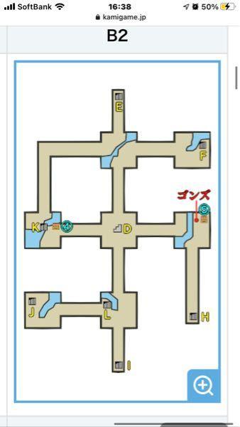 ドラクエ5 ボブルの塔にてKの階段のせいで奥に進めません。どうしたらいいのですか?