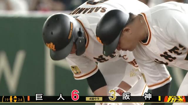村田修一とこの選手は誰ですかあ?