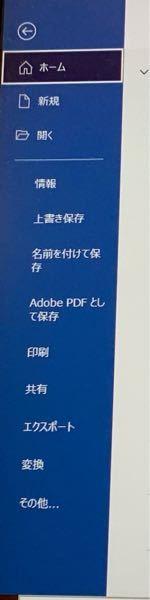 Adobe ってなんですか? このpdfを作るとなんか違うんでしょうか?