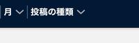 Tumblrのアーカイブにタグ一覧が出ません… 初心者です。いろいろ自分で調べてみてもわからなかったので質問させていただきます。 他の方のTumblrのサイトのアーカイブを見ると投稿につけられたタグ別に表示ができる項目があるのに、私のサイトのアーカイブ欄には出ません… テーマは色を変えてプロフィール画像を設定しただけでTumblrのデフォルトのまま何もいじっていないのですが、デフォルトの...