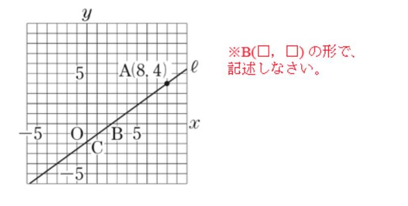 至急でお願いします。解き方がよく分かりません 右の図のように,点A(8,4)を通り,傾きがaの直線ℓがあり,この直線ℓとx軸,y軸との交点をそれぞれB,Cとする。次の問いに答えなさい。 * (1) a=1のとき、点Bの座標を求めなさい。 (2) 点Cの座標が(0,8)のとき、直線lの式を求めなさい。