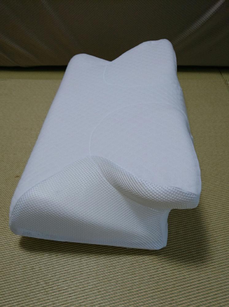 この枕をいただきましたが、どちら向きで使うものなんでしょうか?説明書も箱もないので、わかり方いましたら教えてください。