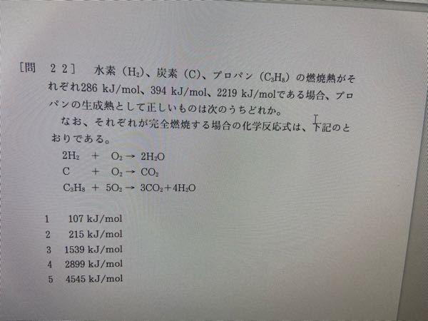 危険物取扱乙四を受験する者です。 この計算方法を教えてください。