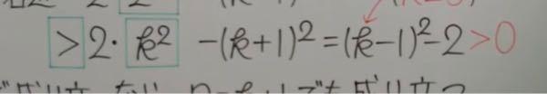 この式の平方完成のやり方を教えて欲しいです!